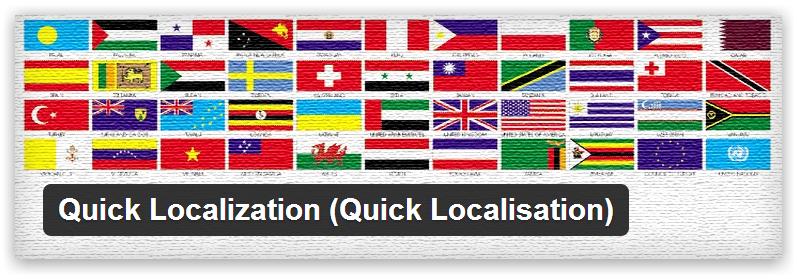 Quick Localization — перевод WordPress компонентов без правки файлов локализации