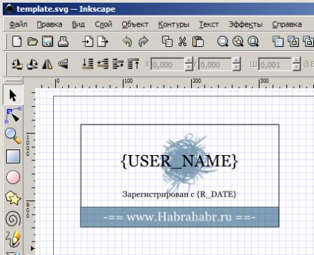 Еще один способ генерации PDF