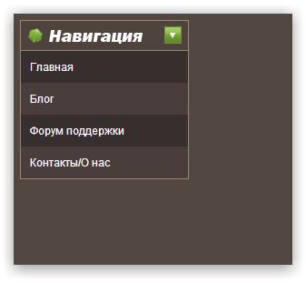Анимированное выпадающее меню на jQuery
