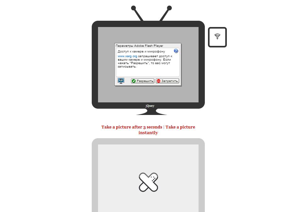 jQuery webcam plugin — расширение для доступа к веб-камере и снимков