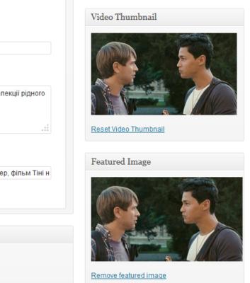 Video Thumbnails – автоматические миниатюры для видео
