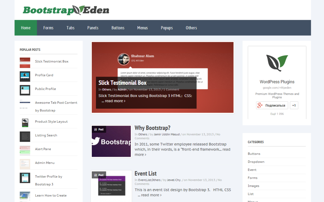 bootstrapeden.com — каталог решений на базе Bootstrap