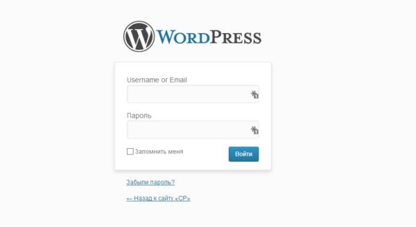 WordPress — ограничение доступа к сайту, если нет аутентификации