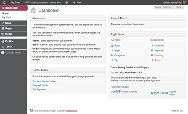 WordPress — стилизация консоли (en)