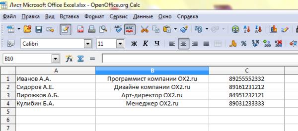Работа с CSV в PHP и одновременно хороший практический пример разработки с классами и ООП в PHP
