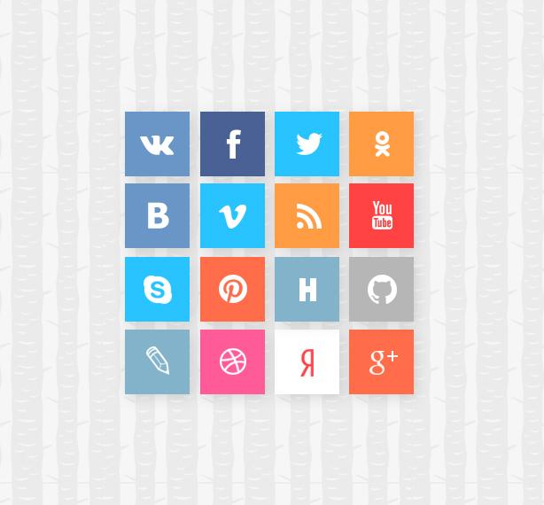 Набор социальных иконок