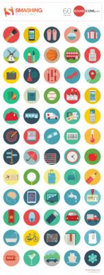 Подборка круглых иконок (round icons) (60 бесплатных и 1000 за плату)