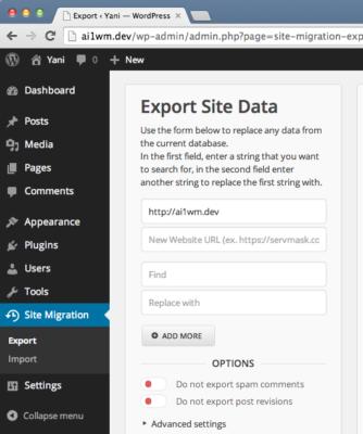 All-in-One WP Migration — перенос сайта на WordPress, в т.ч. смена домена без проблем