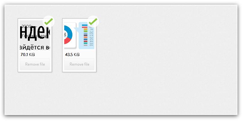 Dropzone.JS — компонент для Drug&Drop загрузки картинок с предпросмотром