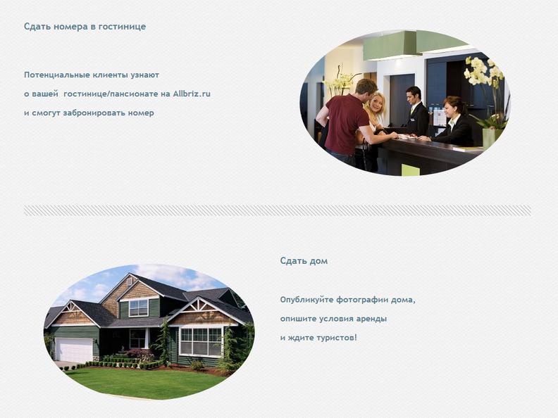 Обычные прямоугольные фотографии делаем кругом или овалом (простой CSS трюк для WordPress)