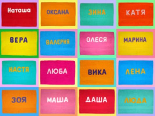 Allow Cyrillic Usernames — разрешаем имена пользователей на русском в WordPress