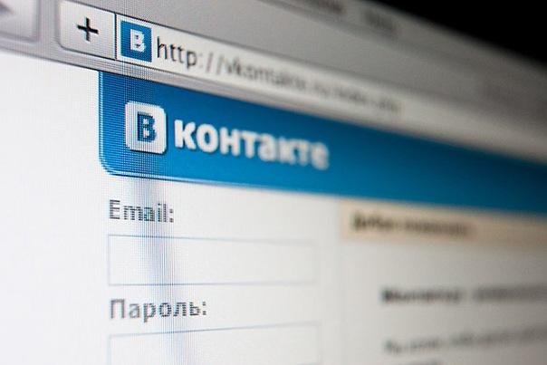Как получить электронную почту через OAuth2 ВКонтакте (или поиск scope email)