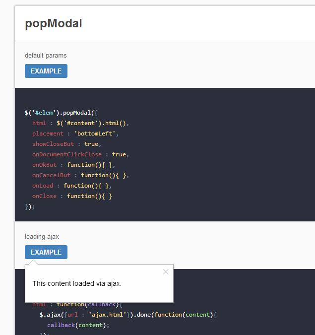 popModal — тултипы, модальные окна