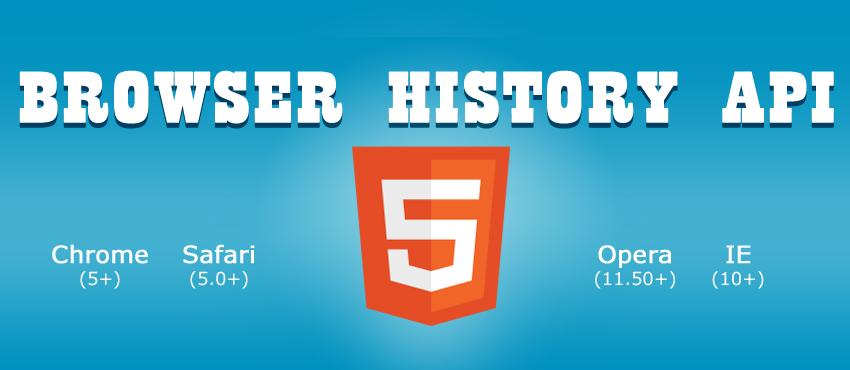 HTML5 History API — еще пара полезных ссылок