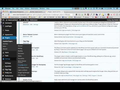 Google Tag Manager в WordPress
