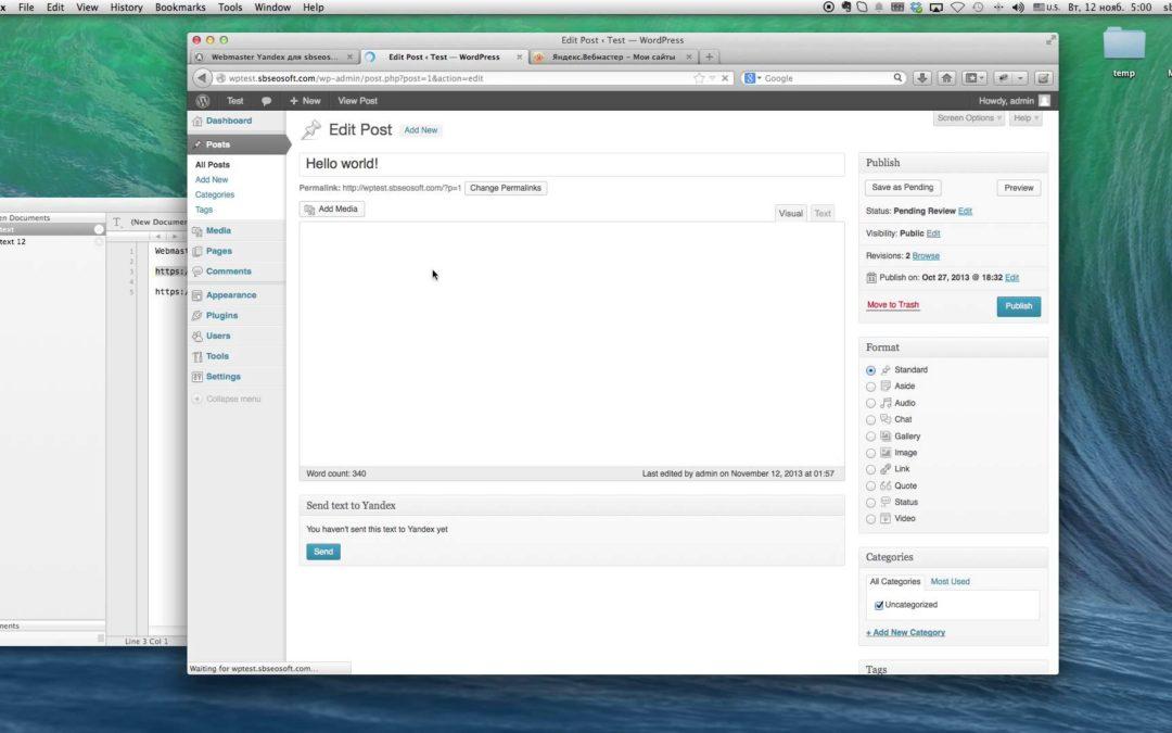 Плагин Yandex Webmaster для WordPress. Позволяет добавлять уникальные тексты в сервис Яндекс Webmaster