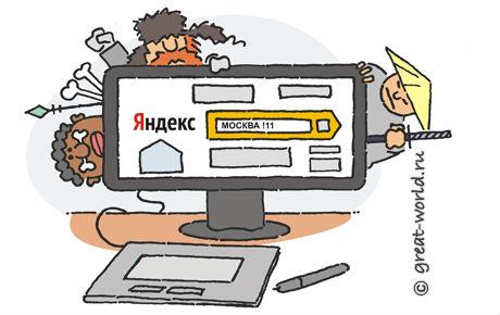 Как ускорить индексацию сайта в Яндексе через Вебмастер и сделать ее за 1 день?