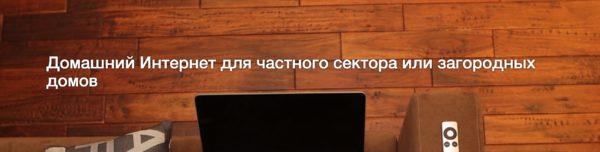 Контрастный шрифт с тенями для пестрого фона