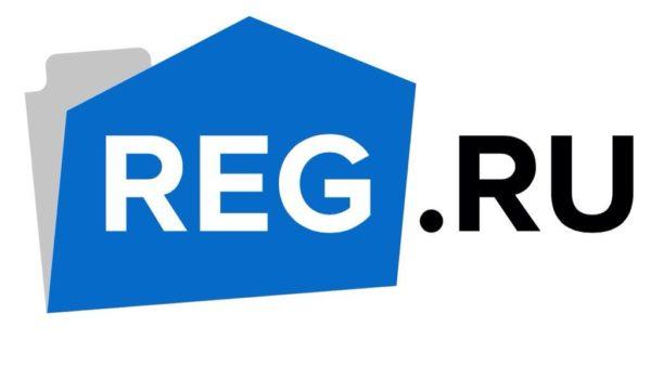 Хостинг от reg.ru