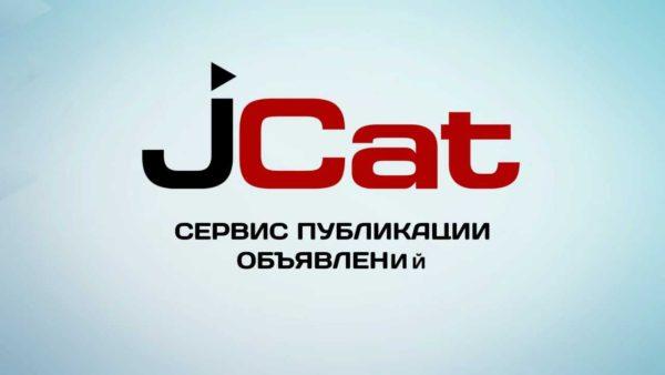 jCat — массовая публикация объявлений