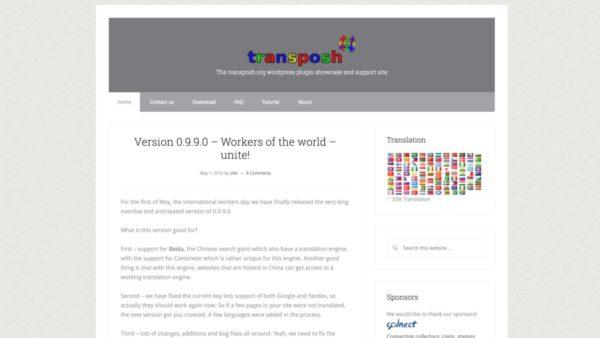 Transposh WordPress Translation — перевод сайта в реальном времени на разные языки