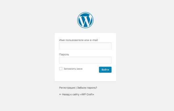 Как изменить ссылку логотипа на странице входа WordPress? (wp login)