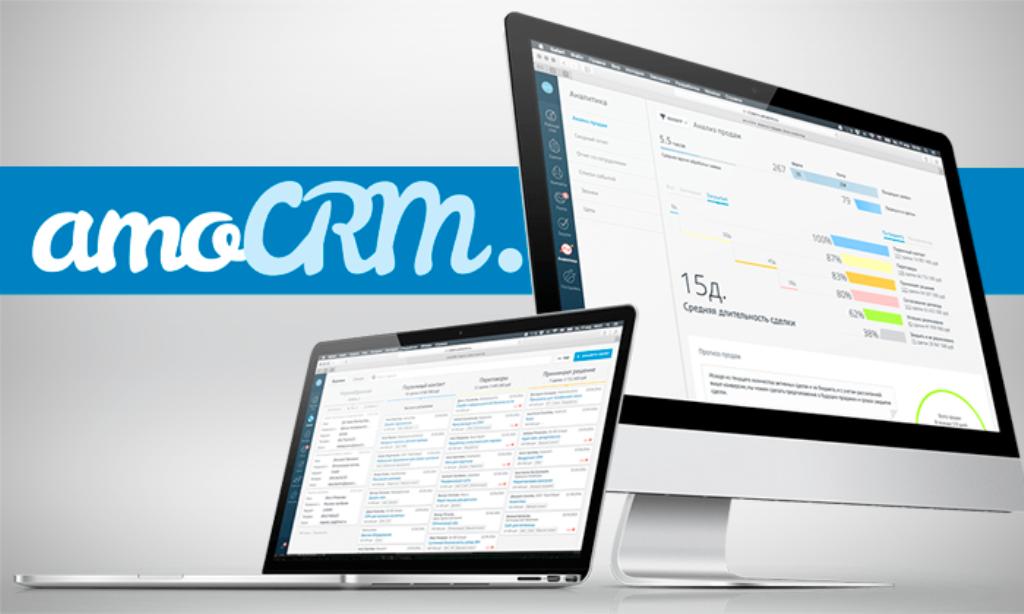 Плагин для интеграции AmoCRM & WooCommerce