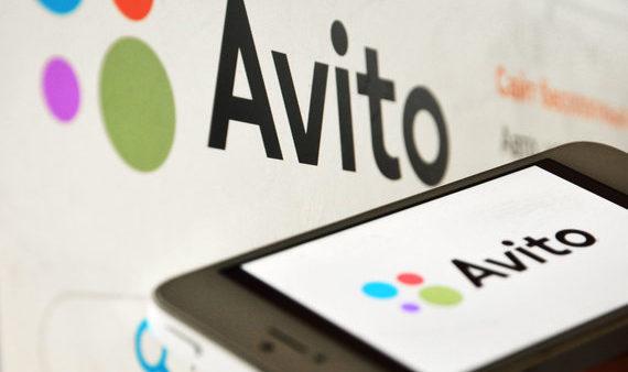WooAvito — интеграция Avito & WooCommerce