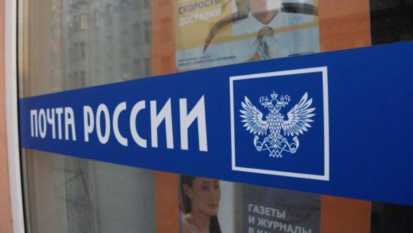 WooRP — интеграция WooCommerce & Почта России