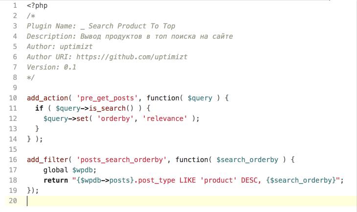 Вывод типа поста Продукт в топ поиска на Сайте