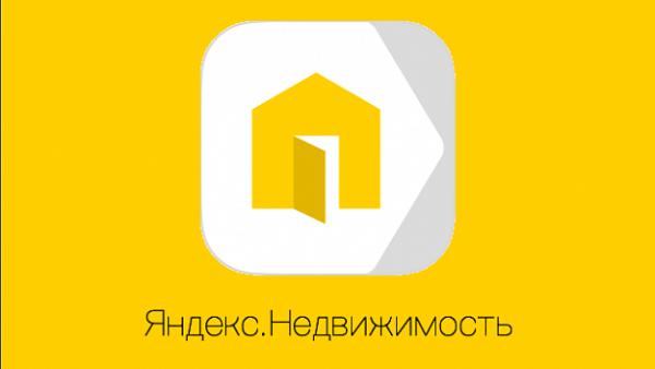 Яндекс Недвижимость для WordPress
