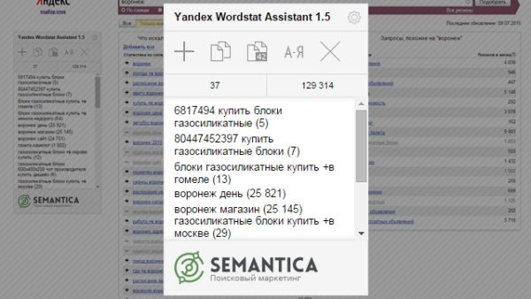Yandex Wordstat Assistant by SEMANTICA