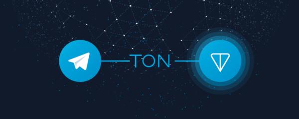 Telegram Open Network — это новый Интернет?